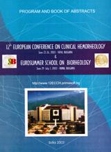 Сборник резюмета и програма на 12-тата Европейска конференция по клинична хемореология и микроциркулация