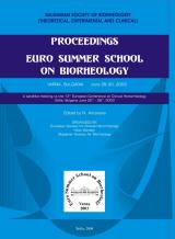 Сборник доклади на Европейската лятна школа по биореология
